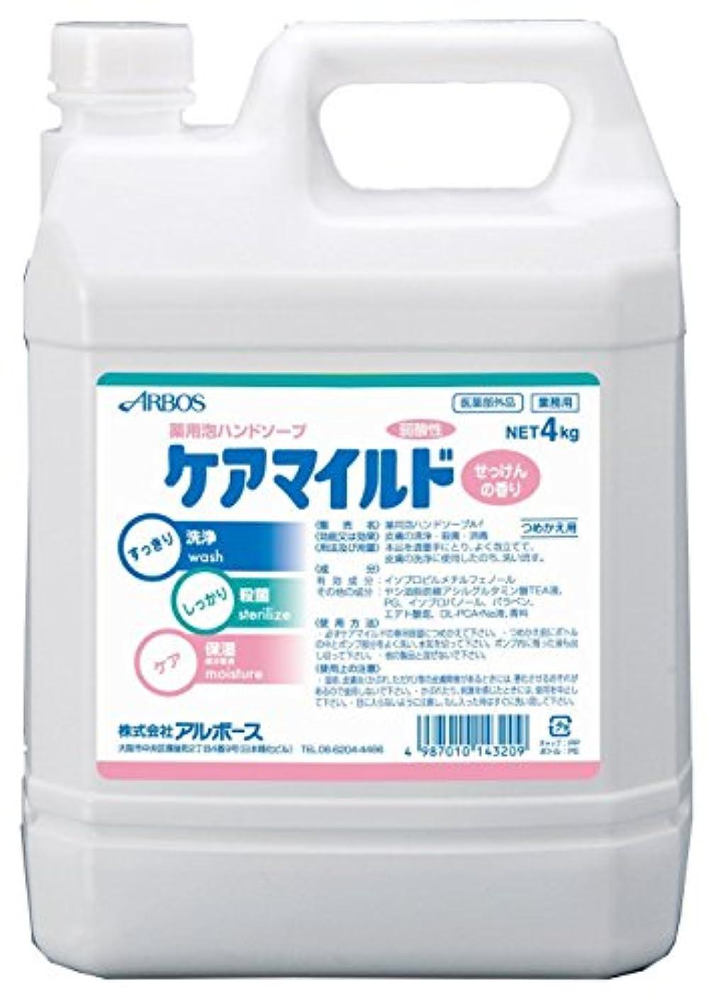 精神薄暗い寄付する薬用泡ハンドソープ ケアマイルド 詰め替え用 4L (4本入り)