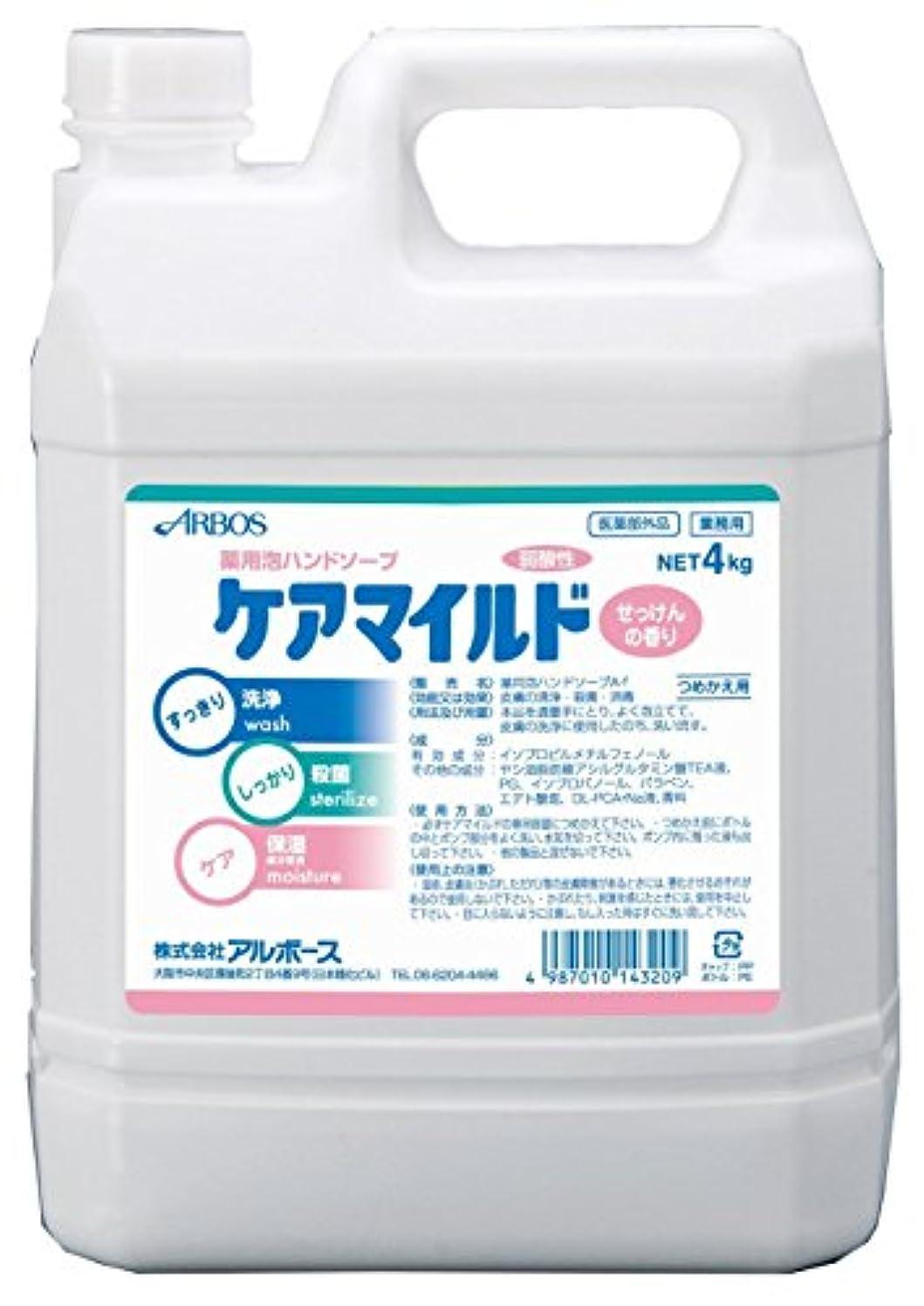 メタリック対応病院薬用泡ハンドソープ ケアマイルド 詰め替え用 4L (4本入り)