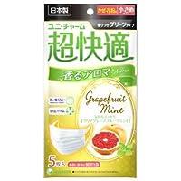 ユニ・チャーム 超快適マスク アロマ グレープフルーツミント 小さめサイズ 3+2枚