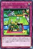 遊戯王 一回休み レア CROS-JP075-R
