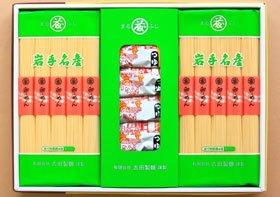 「卵めんギフトセット」500g×2袋(つゆ付(小) 化粧箱入り)