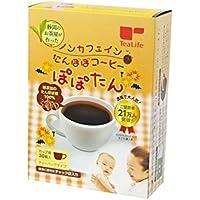 たんぽぽコーヒー ぽぽたん カップ用×30個