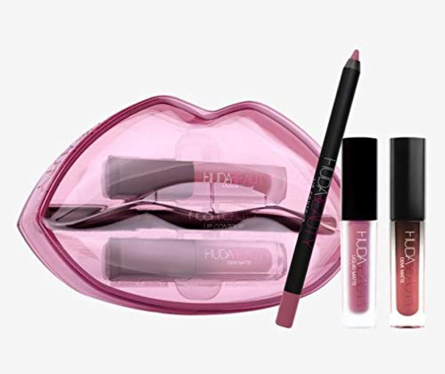 動脈チーズミスペンドHudabeauty Matte & Cream Lip Set Sheikha & Trophy Wifeリップセット マットリップ