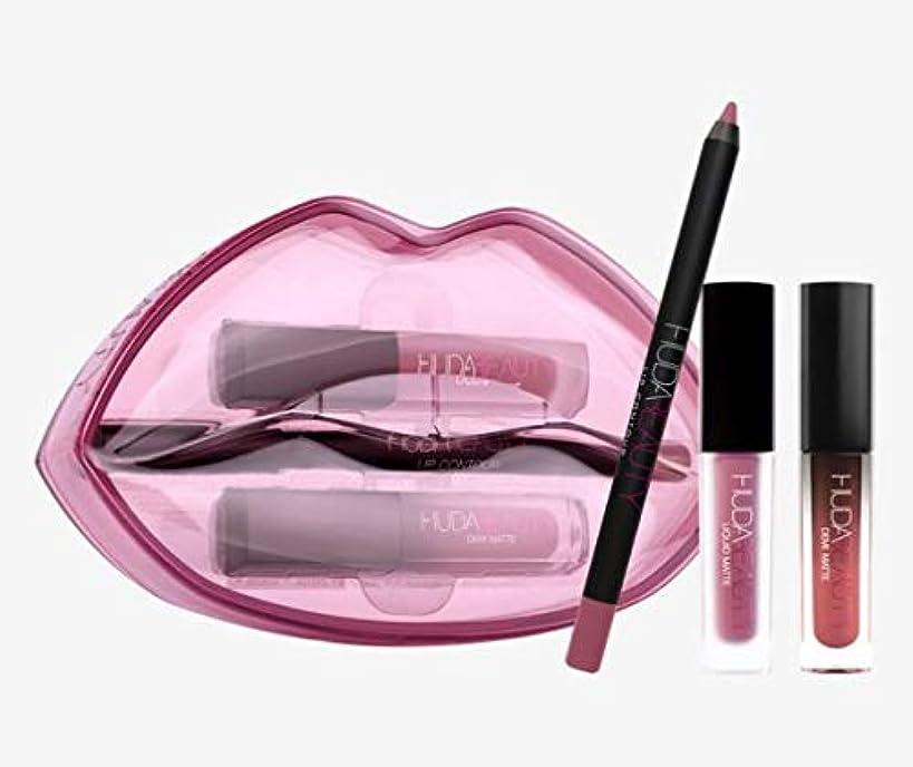 車合意広大なHudabeauty Matte & Cream Lip Set Sheikha & Trophy Wifeリップセット マットリップ