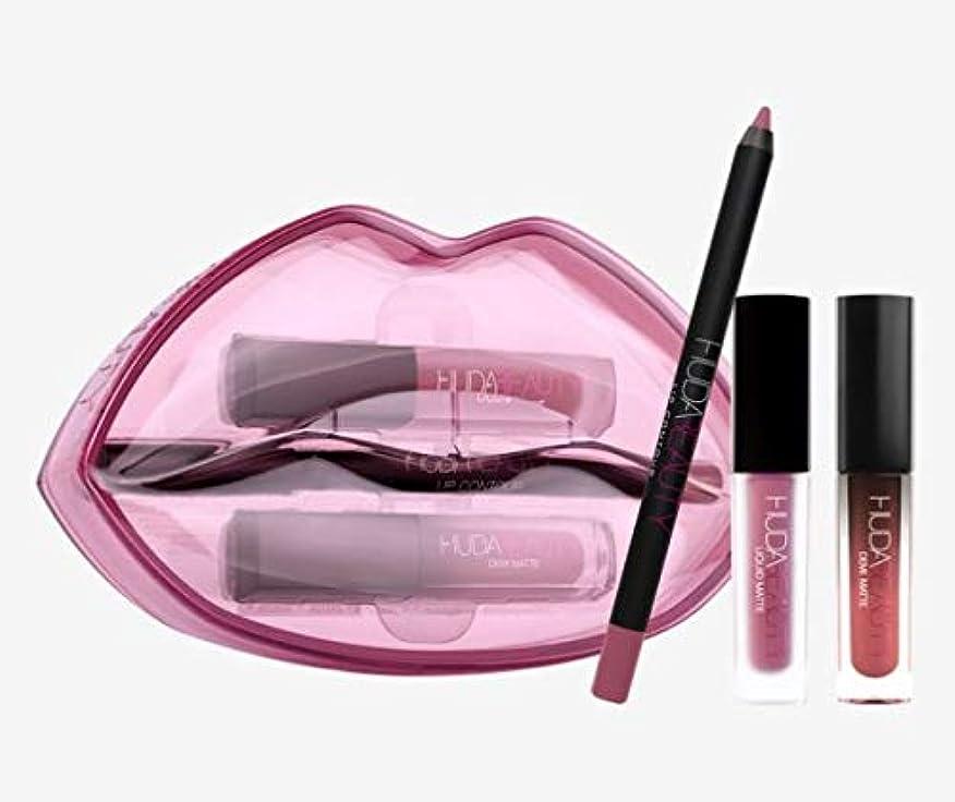取り扱い砂検証Hudabeauty Matte & Cream Lip Set Sheikha & Trophy Wifeリップセット マットリップ