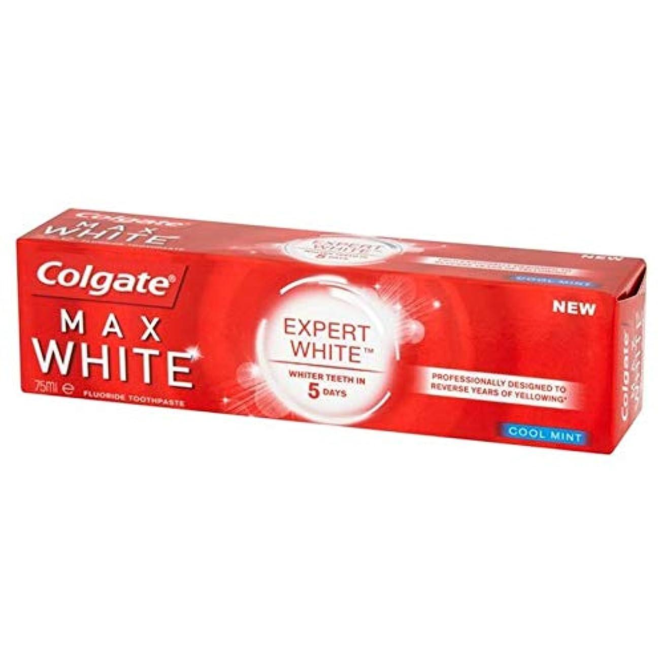 幸運落ち着いた才能[Colgate ] コルゲート最大白の専門家クールミントホワイトニング歯磨き粉75ミリリットル - Colgate Max White Expert Cool Mint Whitening Toothpaste 75ml...