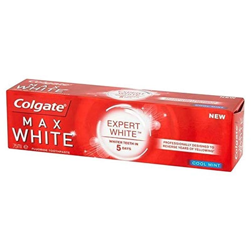 中止しますドナー外交[Colgate ] コルゲート最大白の専門家クールミントホワイトニング歯磨き粉75ミリリットル - Colgate Max White Expert Cool Mint Whitening Toothpaste 75ml...