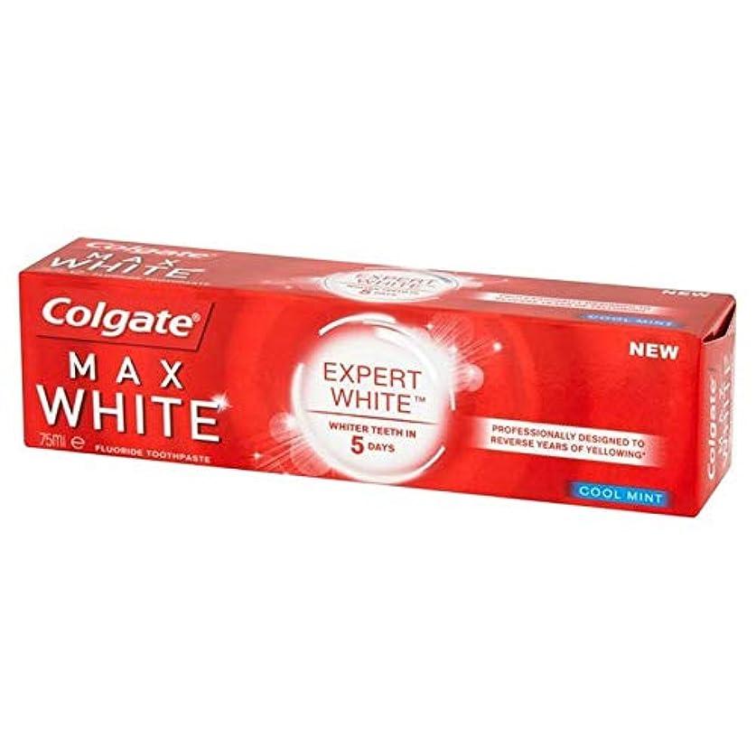 丁寧スペル基本的な[Colgate ] コルゲート最大白の専門家クールミントホワイトニング歯磨き粉75ミリリットル - Colgate Max White Expert Cool Mint Whitening Toothpaste 75ml...