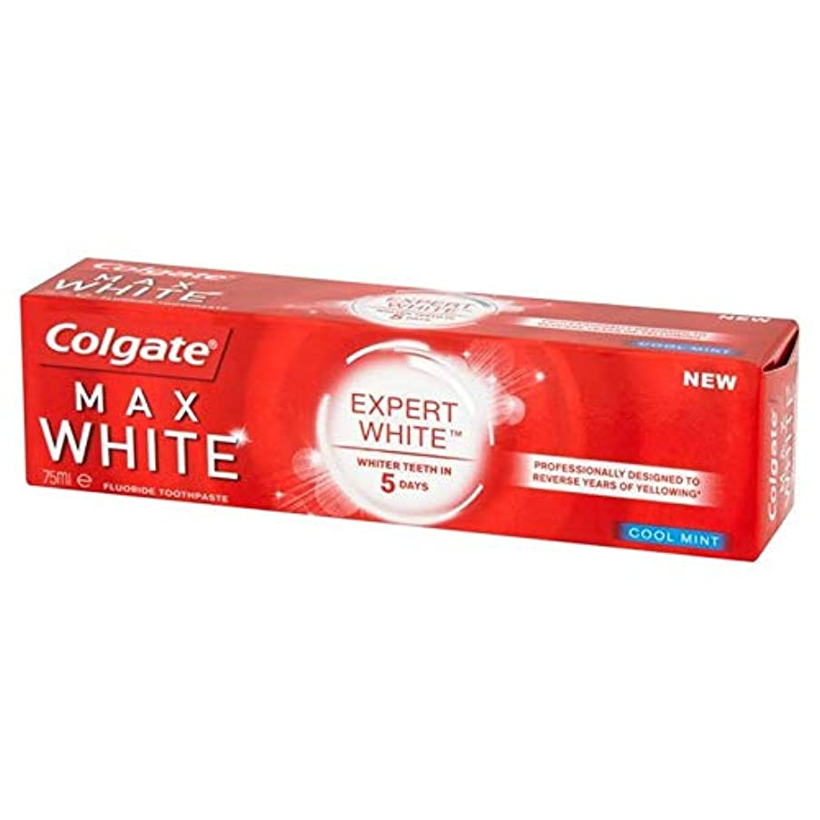 [Colgate ] コルゲート最大白の専門家クールミントホワイトニング歯磨き粉75ミリリットル - Colgate Max White Expert Cool Mint Whitening Toothpaste 75ml...