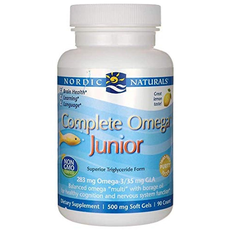 Complete Omega Junior 90 海外直送品