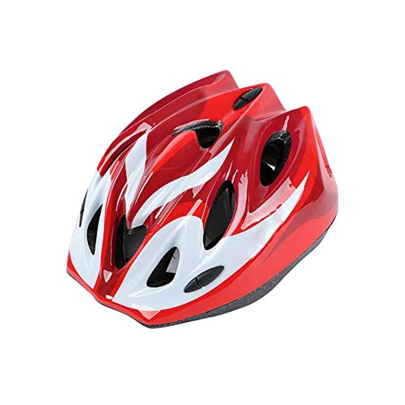 抑圧ピンク最もスラッシャーマイクロシェルヘルメット自転車ヘルメットボーイズアンドガールズ 自転車 アクセサリー (色 : マルチカラー)