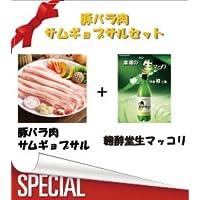 サムギョプサルセット(麹醇堂生マッコリ 1本、豚バラスライス‐サムギョプサル1kg) [並行輸入品]