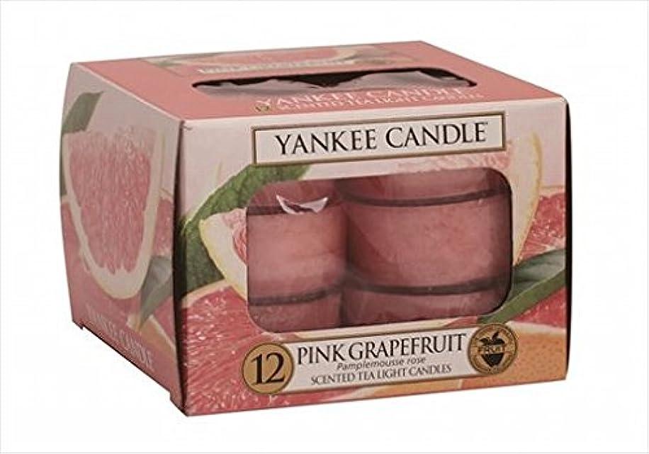 グローバル二十提供するヤンキーキャンドル(YANKEE CANDLE) YANKEE CANDLEクリアカップティーライト12個入り 「 ピンクグレープフルーツ 」