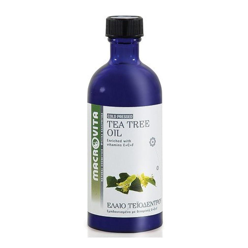 マクロビータ ティーツリーオイル100ml ギリシャ自然派化粧品コスメオイル (天然成分100%)