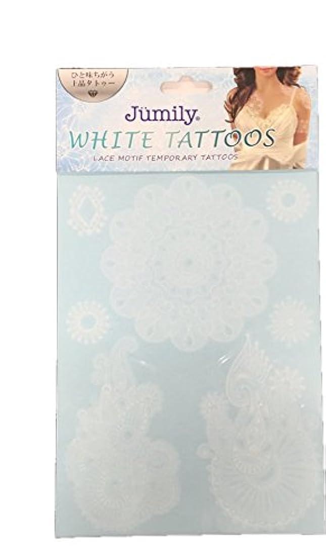 ジュミリー ホワイトタトゥーシール 03
