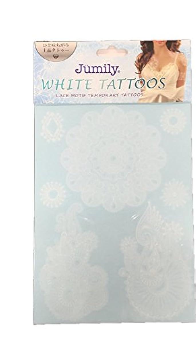 することになっている呼ぶ確かなジュミリー ホワイトタトゥーシール 03