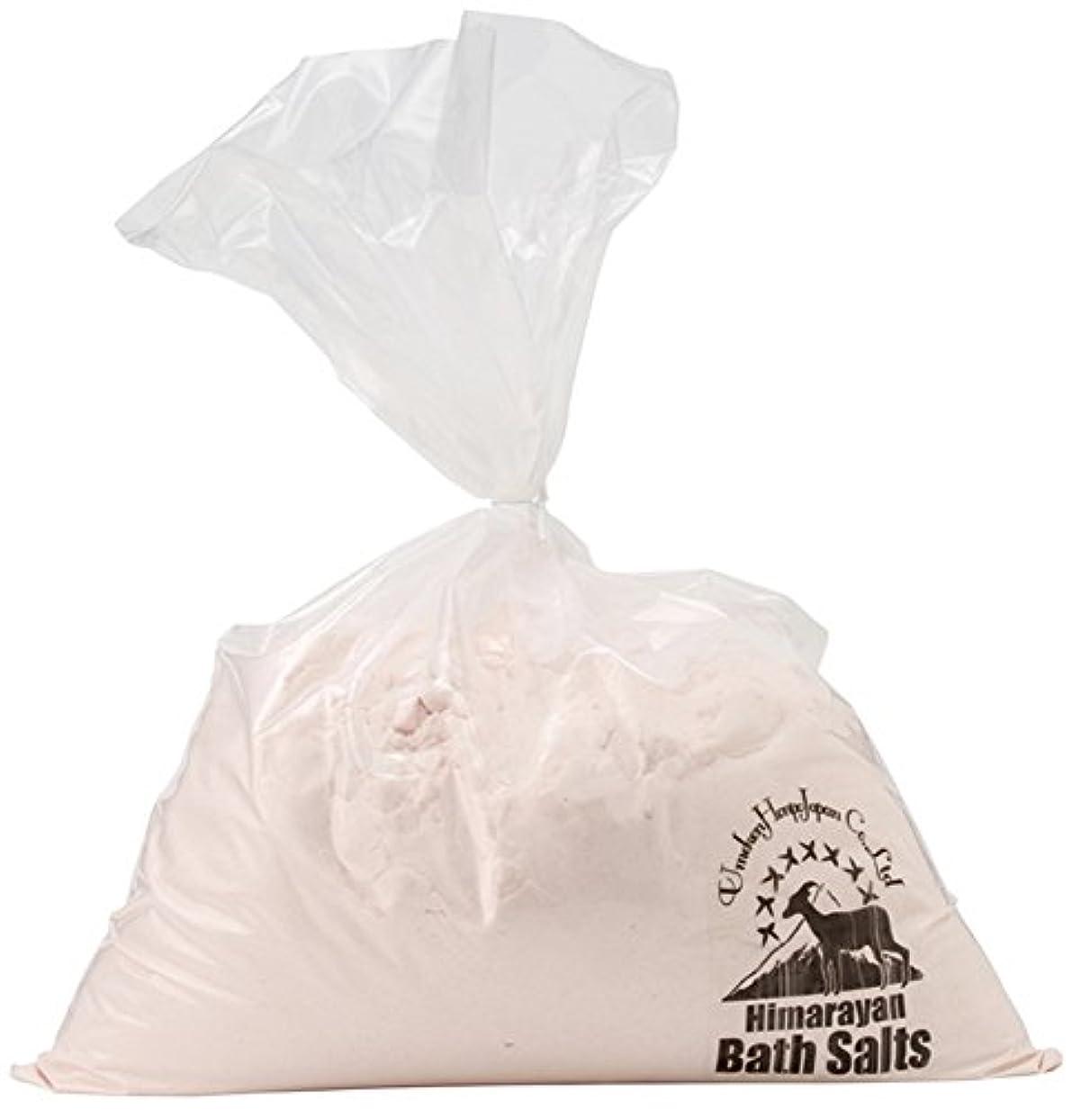 天国バイソン応用ヒマラヤ岩塩 バスソルト ピンク パウダー 10kg