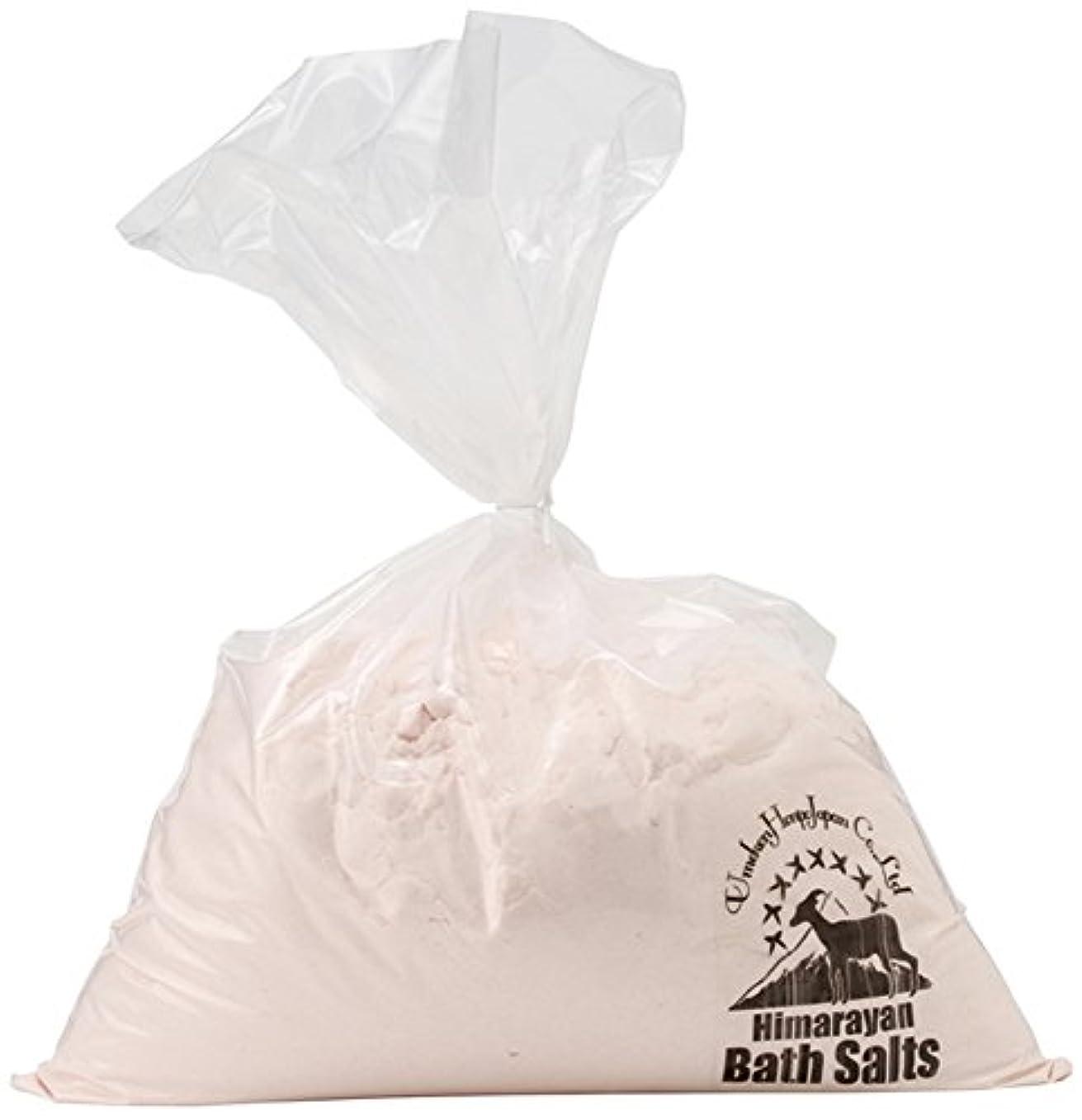 拘束する恐ろしい一時停止ヒマラヤ岩塩 バスソルト ピンク パウダー 10kg