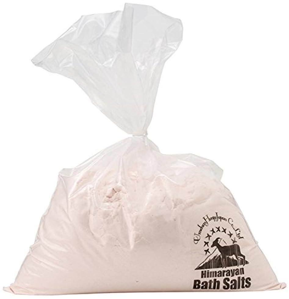 容赦ない財産冷笑するヒマラヤ岩塩 バスソルト ピンク パウダー 5kg