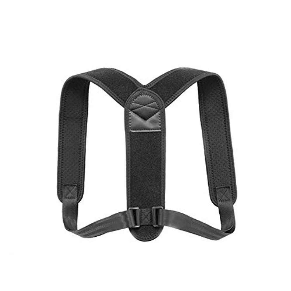 ステージ低い浮くBrill(ブリーオ)姿勢矯正器姿勢トレーナーストレイテナー体に関連した健康で直立した姿勢のための通気性の平らな鉄男性、女性、子供のための背中と肩の痛み調節可能なサイズ