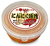 にんにく味噌 唐辛子入り ピリ辛 130g