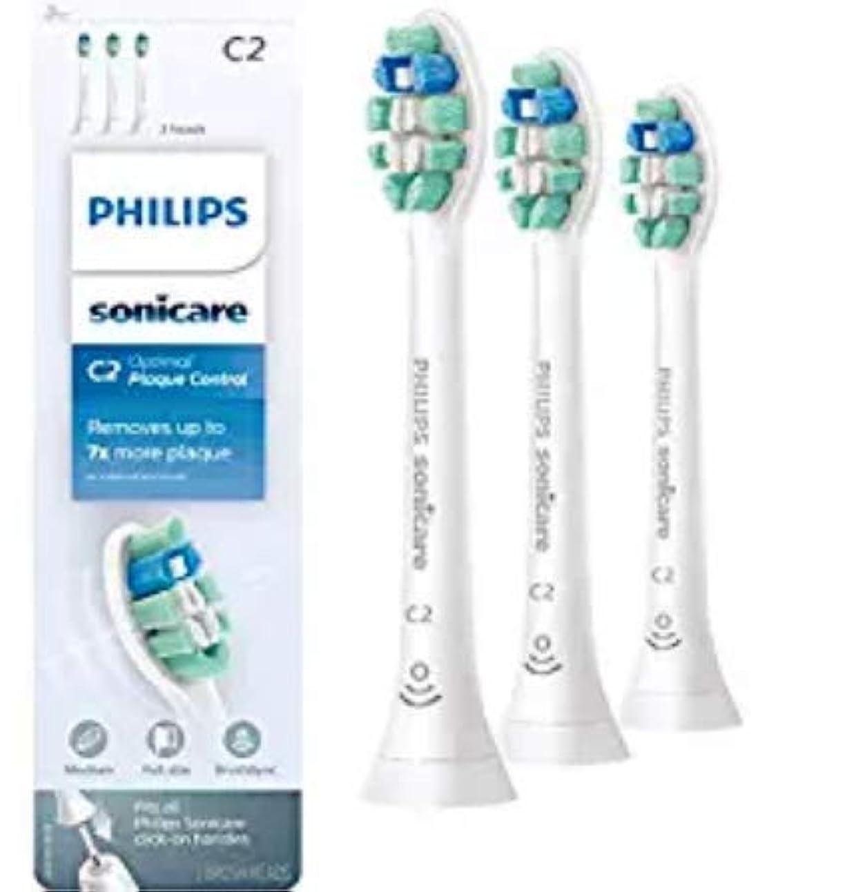 スペアブラシHX9023ソニッケアークリーンプラス、きれいな歯ブラシ、(前歯垢防御)電動歯ブラシ3本組