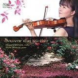 なつかしい土地の思い出  〜ヴァイオリンを愛する人へII〜
