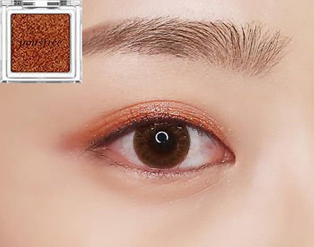 続ける凶暴なバランスのとれた[イニスフリー] innisfree [マイ パレット マイ アイシャドウ (グリッタ一) 25カラー] MY PALETTE My Eyeshadow (Glitter) 25 Shades [海外直送品] (グリッタ...