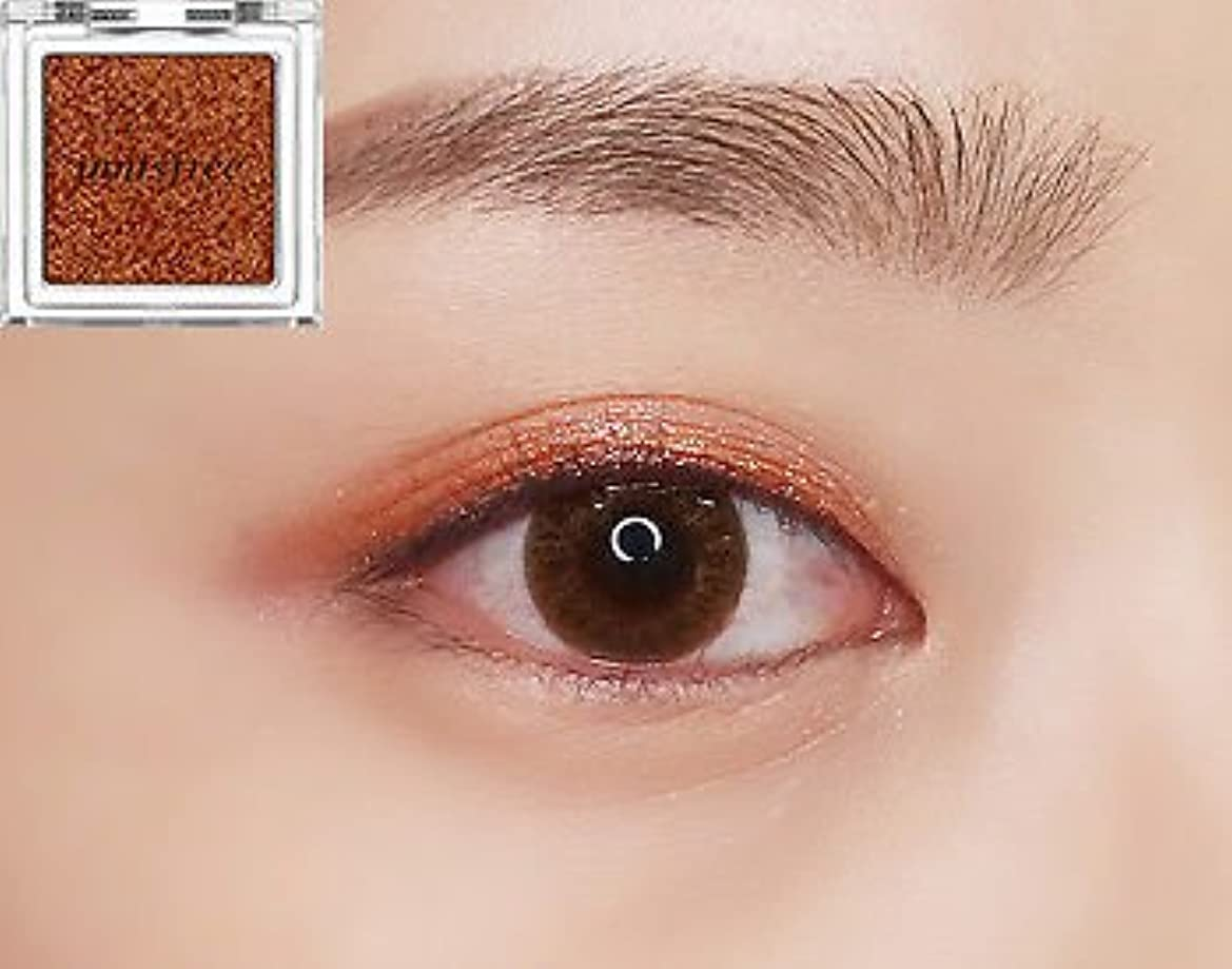 着飾る西レイアウト[イニスフリー] innisfree [マイ パレット マイ アイシャドウ (グリッタ一) 25カラー] MY PALETTE My Eyeshadow (Glitter) 25 Shades [海外直送品] (グリッタ...