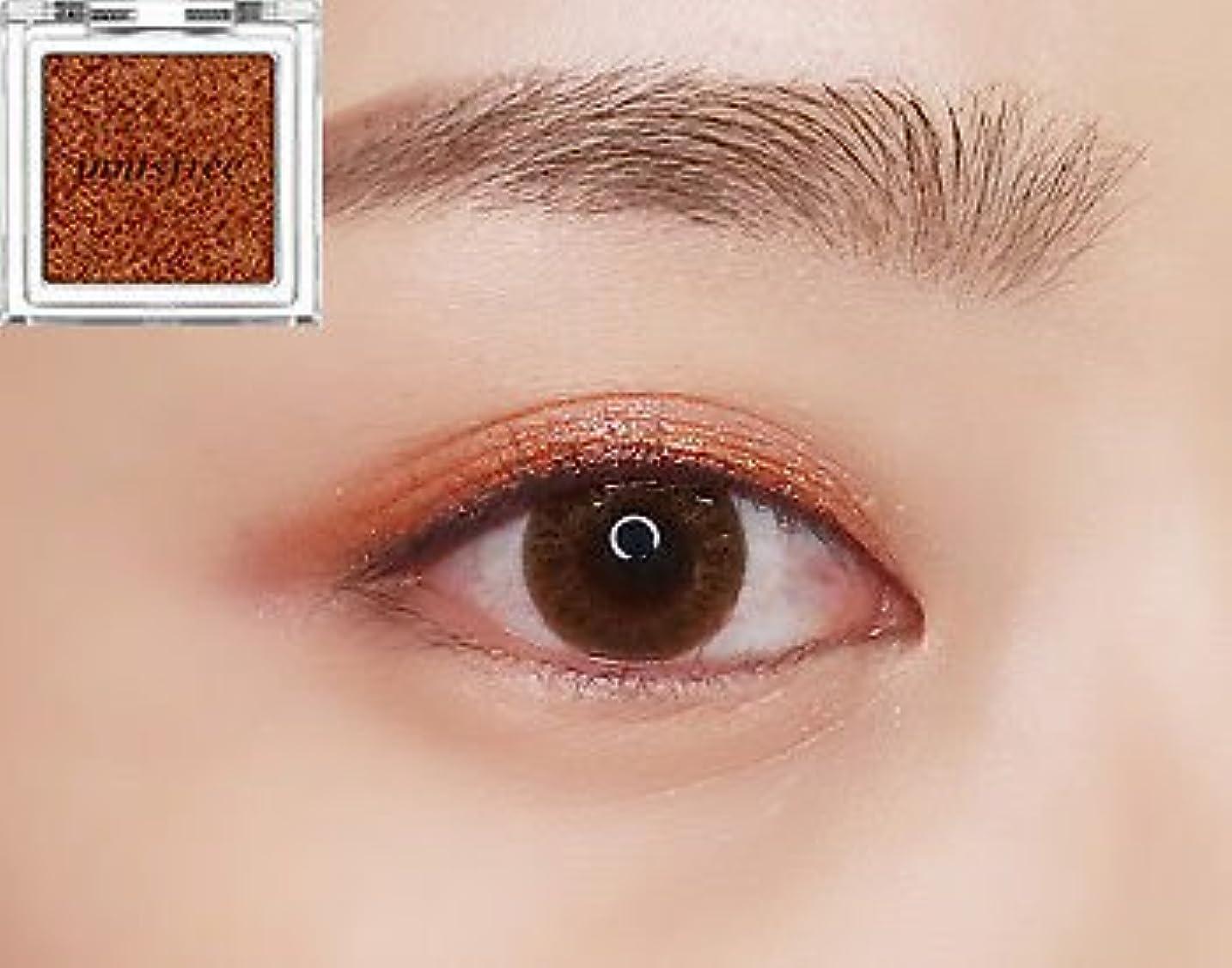 サミュエル群集堀[イニスフリー] innisfree [マイ パレット マイ アイシャドウ (グリッタ一) 25カラー] MY PALETTE My Eyeshadow (Glitter) 25 Shades [海外直送品] (グリッタ...