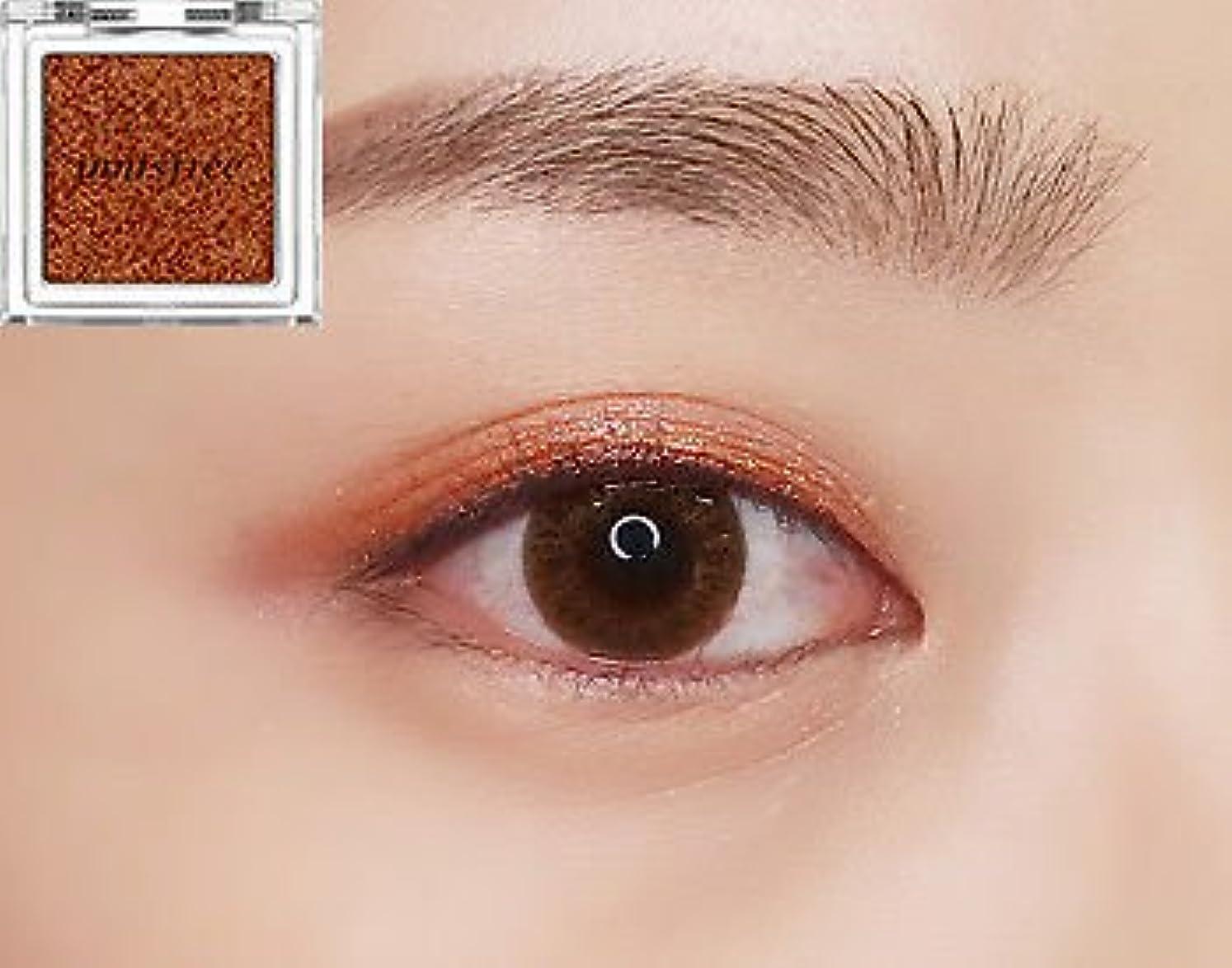 誘う欠陥めまい[イニスフリー] innisfree [マイ パレット マイ アイシャドウ (グリッタ一) 25カラー] MY PALETTE My Eyeshadow (Glitter) 25 Shades [海外直送品] (グリッタ...