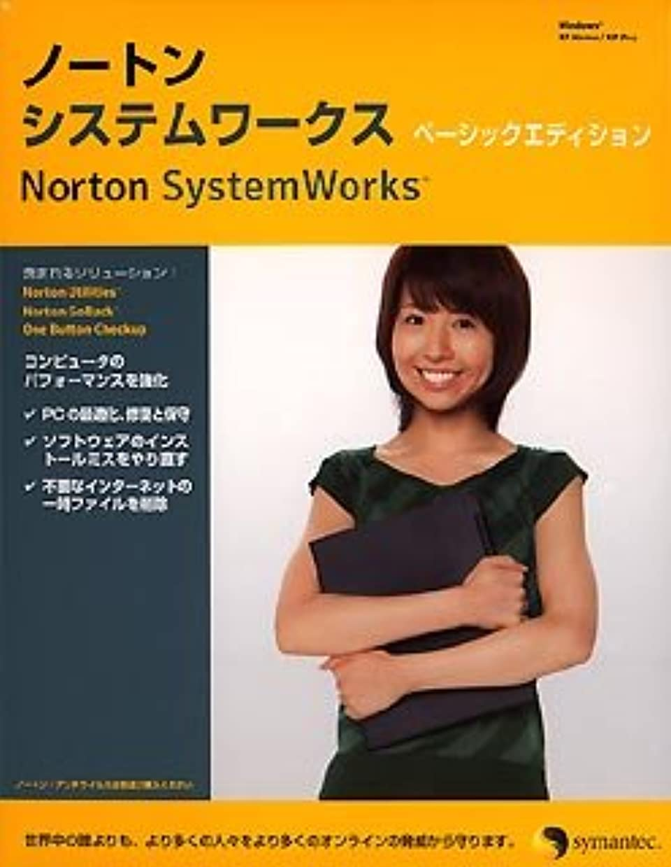スリーブ試みる強化【旧商品】Norton SystemWorks Basic Edition 10.0