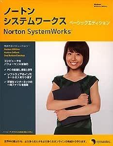 【旧商品】Norton SystemWorks Basic Edition 10.0