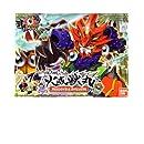 BB戦士 (256) 円獣鳥賊(マルジュウイカ)と火威獣丸(カイジュウマル)