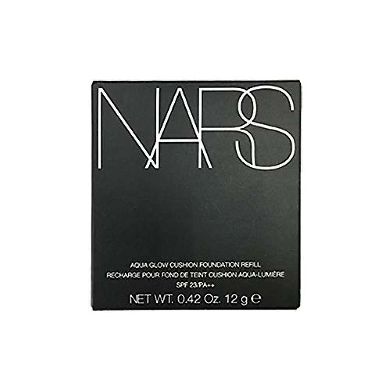 ウェーハヒープ楽しませるNARS アクアティックグロー クッションコンパクト (レフィル) SPF23/PA++ #6803 [並行輸入品]