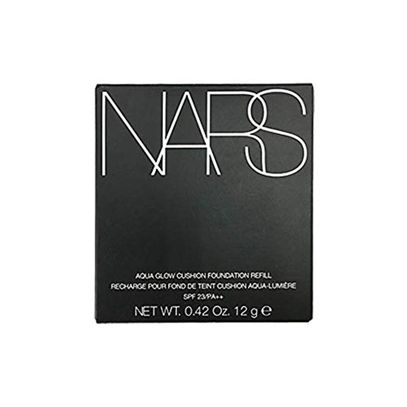 何かネックレス累積NARS アクアティックグロー クッションコンパクト (レフィル) SPF23/PA++ #6803 [並行輸入品]
