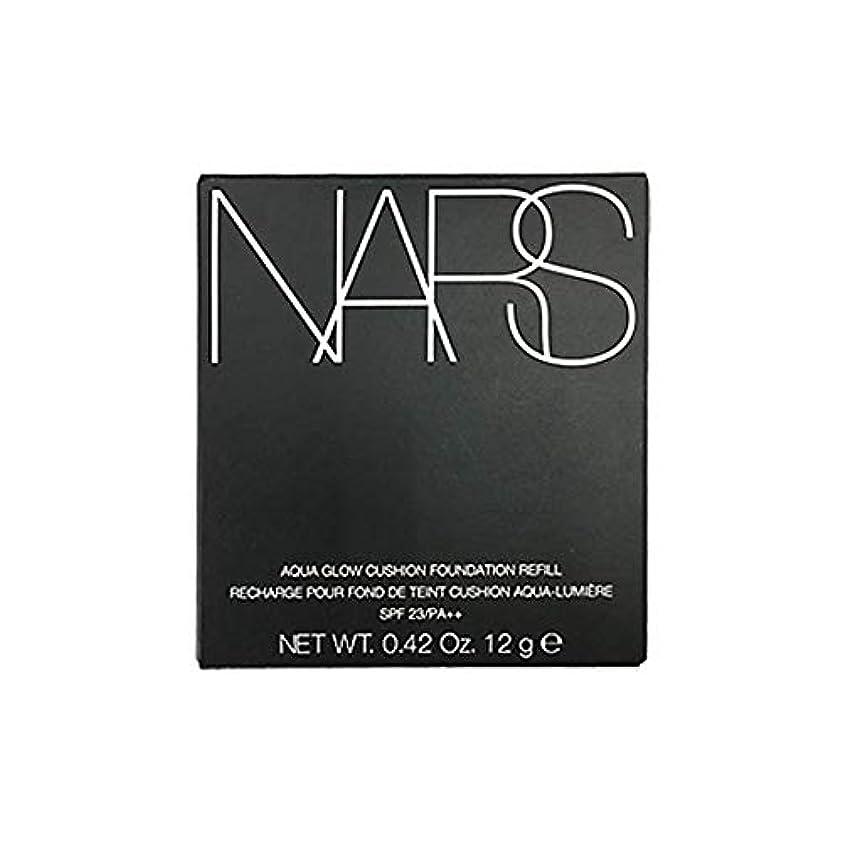 アンビエントしかし地震NARS アクアティックグロー クッションコンパクト (レフィル) SPF23/PA++ #6803 [並行輸入品]