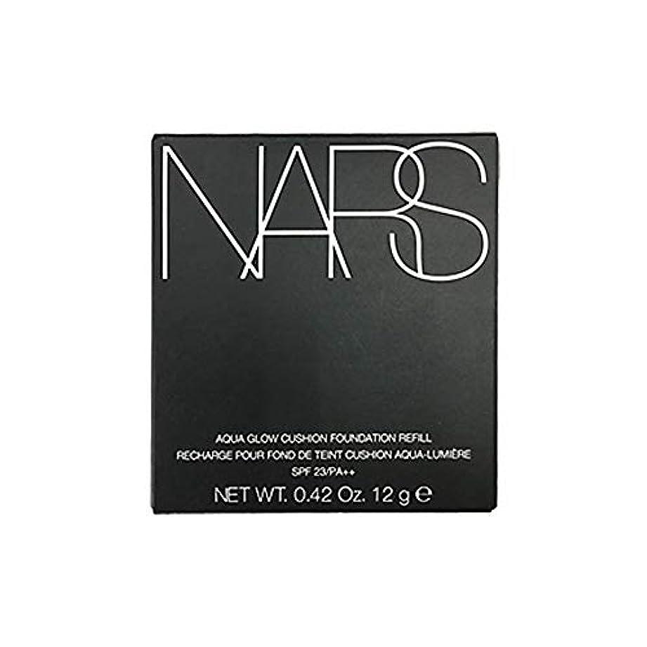 おなかがすいた大人欠乏NARS アクアティックグロー クッションコンパクト (レフィル) SPF23/PA++ #6803 [並行輸入品]