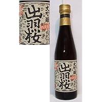 出羽桜 大吟醸 (火入) 300ml (山形)