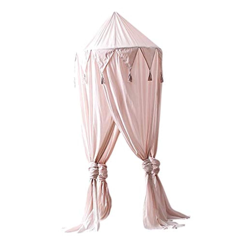 D DOLITY モスキートネット 蚊帳 天蓋 お姫様ベッド ベビーバル オシャレ かわいい 全3色   - ピンク