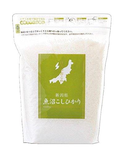 【精米】魚沼産 無洗米 コシヒカリ 1kg 令和元年産 【チャック付特別パッケージ】