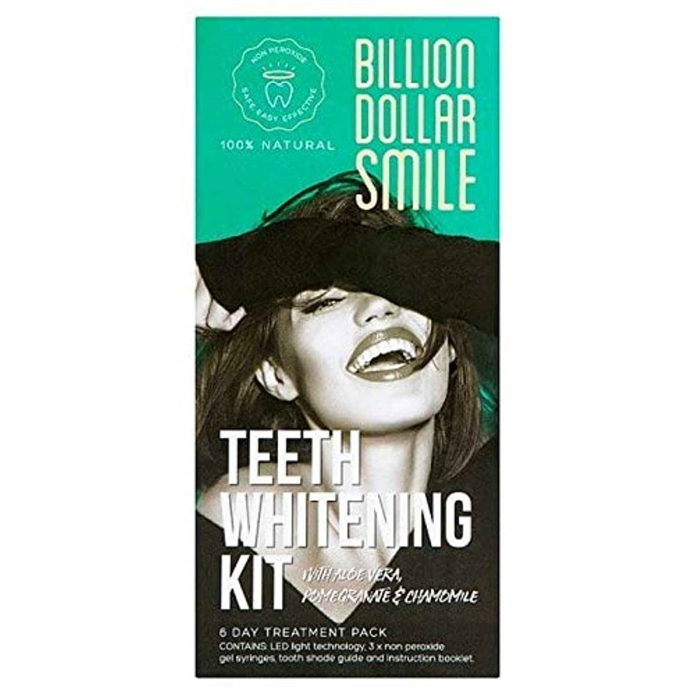 スリップエキゾチック葉[Billion Dollar Smile ] キットを白く億ドルの笑顔歯 - Billion Dollar Smile Teeth Whitening Kit [並行輸入品]
