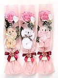 【Present Bear】 1輪くま束 アソート3本セット ティアラ付くま1匹と薔薇の造花1輪 安心品質の国内製作 (プリンセスピンク)