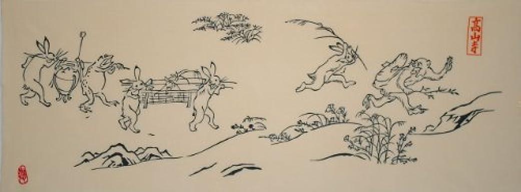ファセット悲劇的な征服するアート蒼 麻布十番 麻の葉 絵てぬぐい 鳥獣戯画