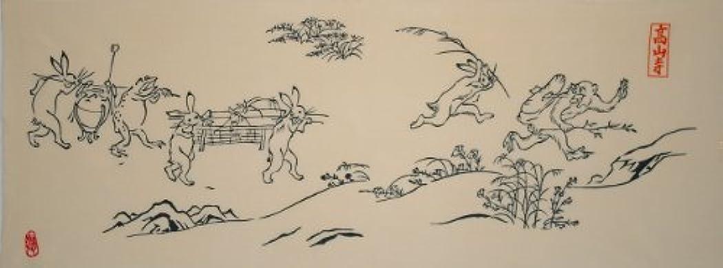 リンス古い退院アート蒼 麻布十番 麻の葉 絵てぬぐい 鳥獣戯画