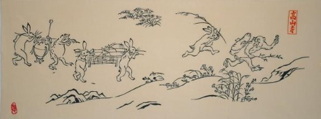 登る立ち寄る申し込むアート蒼 麻布十番 麻の葉 絵てぬぐい 鳥獣戯画