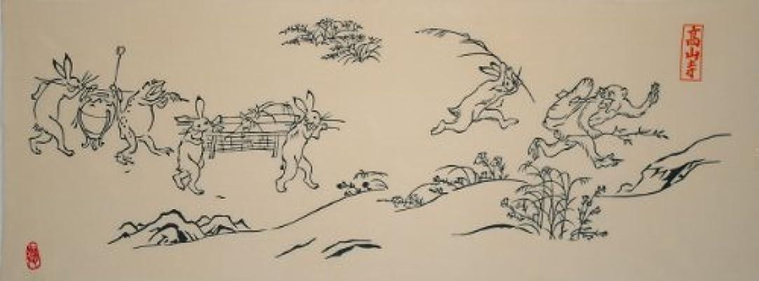 下向きワイヤー卑しいアート蒼 麻布十番 麻の葉 絵てぬぐい 鳥獣戯画