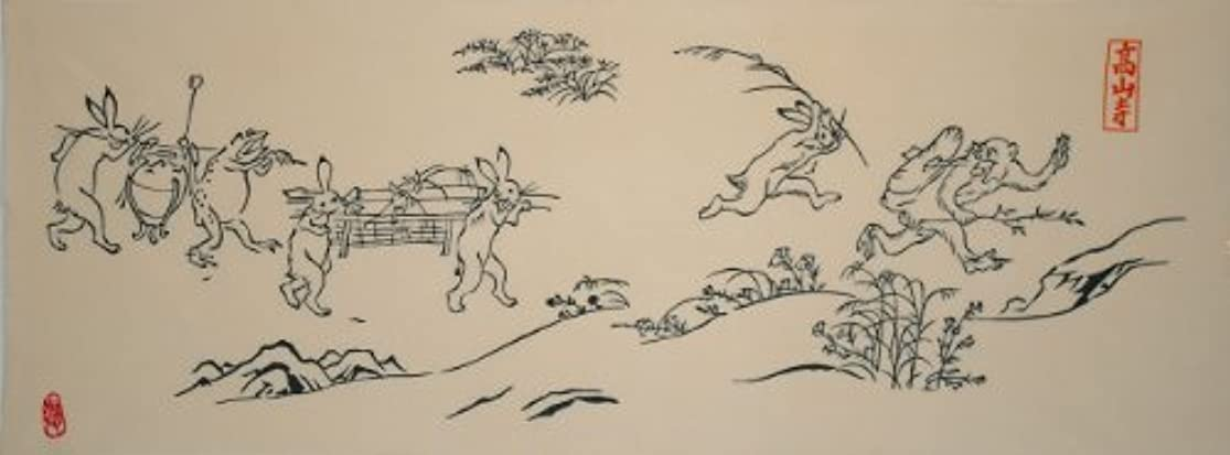 嫌な怖がらせる乳剤アート蒼 麻布十番 麻の葉 絵てぬぐい 鳥獣戯画