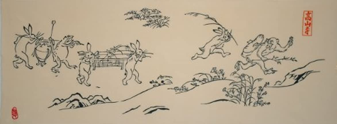 ぼかす差別国民投票アート蒼 麻布十番 麻の葉 絵てぬぐい 鳥獣戯画
