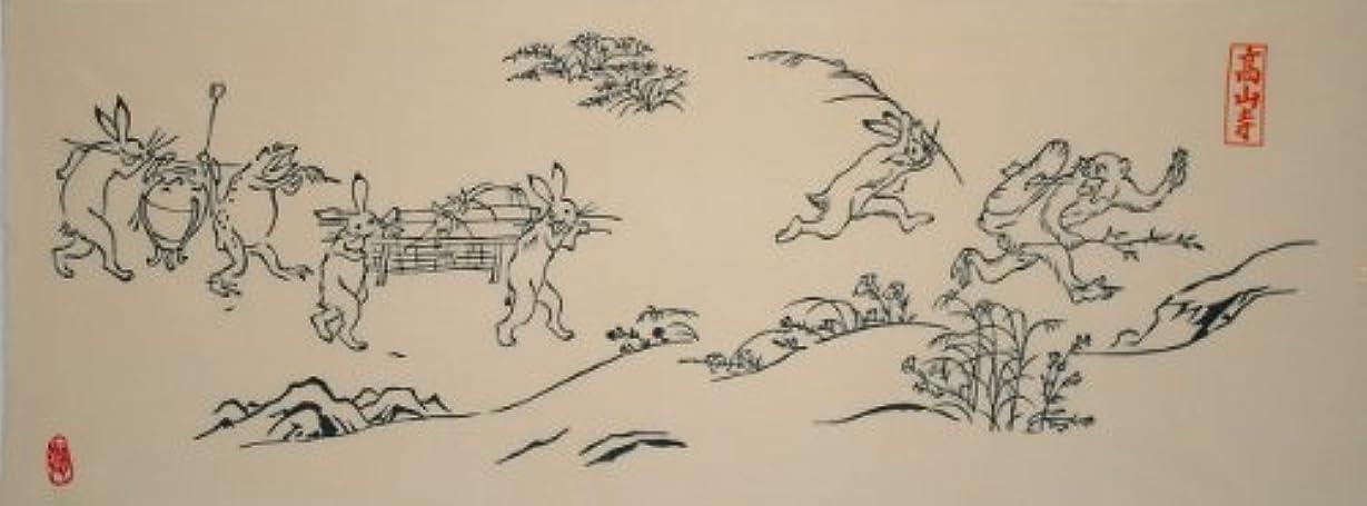 暗殺する花に水をやるにおいアート蒼 麻布十番 麻の葉 絵てぬぐい 鳥獣戯画